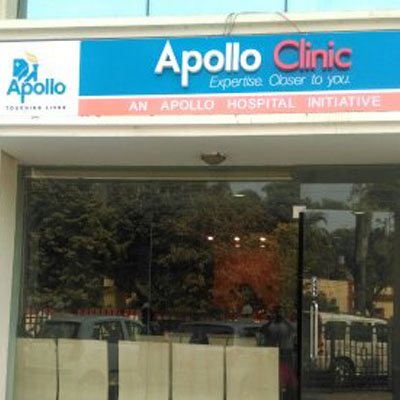 1ad3ee7bb03 Best Clinic in Gorakhpur