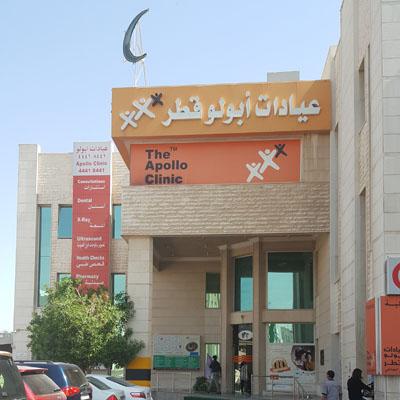 Best Clinic in Doha, Muntaza Street- Apollo Clinic