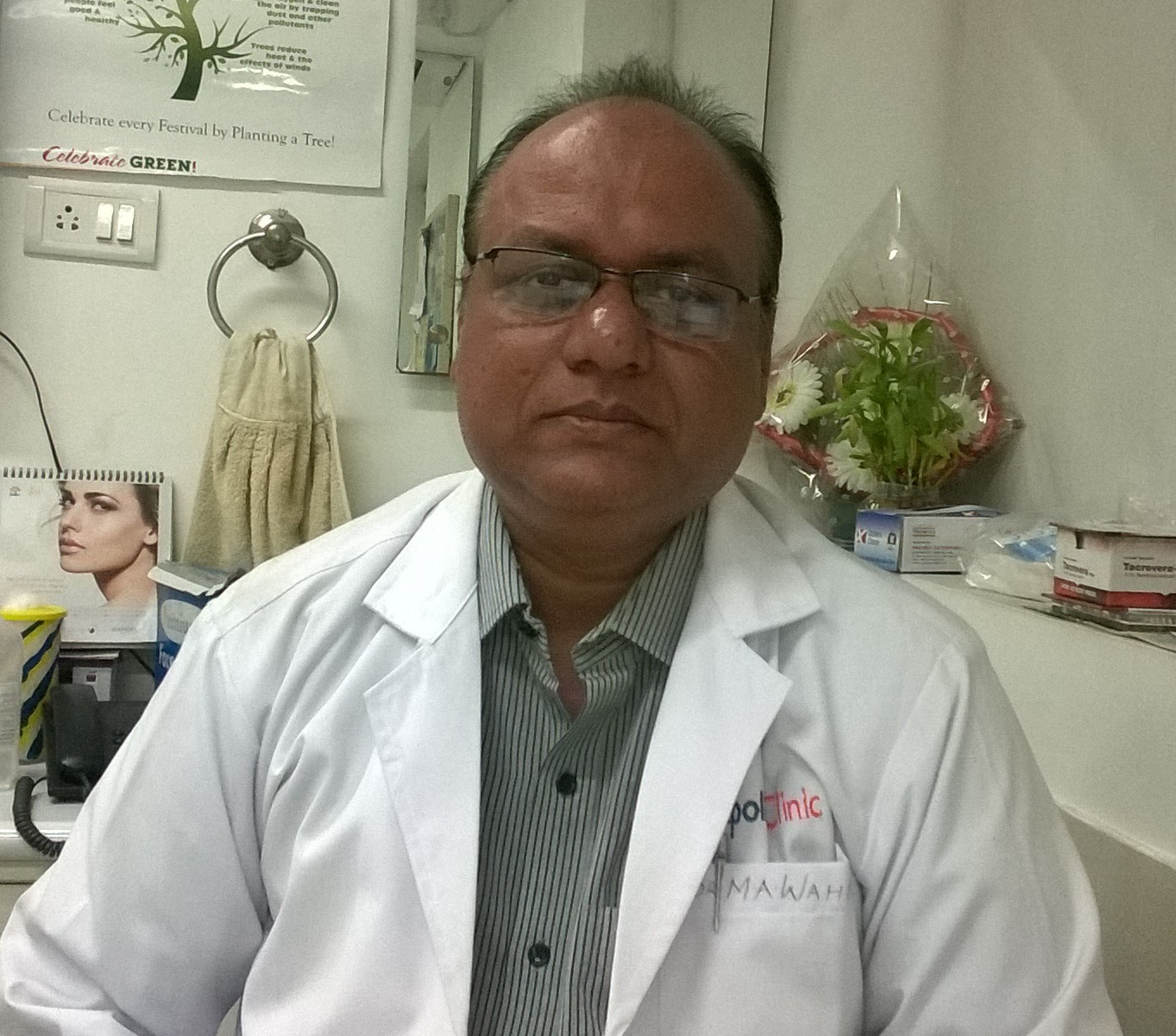 Dr. Mohammed Abdul Waheed